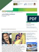 'പ്രസവം നിർത്തിച്ച' ഒരാണിന്റെ കഥ _ Pregnancy _ Back Pain _ Pregnancy Symptoms _ Hormone Changes.pdf