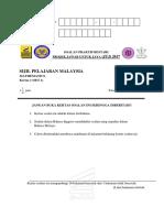 5671710.pdf