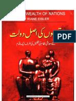 Qaumo Ki Asal Doulat-Urdu Language Book