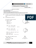 paper_solutions.pdf
