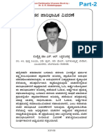 Virashaiva Part-2