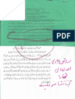 Aqeeda-Khatm-e-nubuwwat-AND UMMAT KA ZWAL  5353