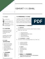 Shash Vat Kaushal