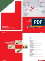 2017kiwicrane Catalog