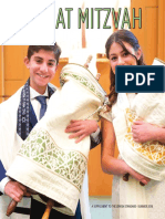 Bar and Bat Mitzvah Celebrations, Summer 2018