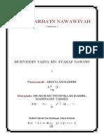 Hadis Arbain an-nawawi