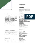 Eugene Oneguin - Texto y Traducción