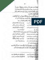 Bartanvi Mazalim Ki Kahani_Part2