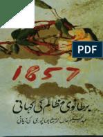 Bartanvi Mazalim Ki Kahani_Part1