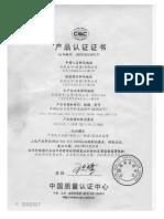 Pa12 Pa14 Ds-cqc