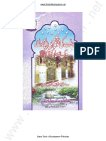 Ashra Mubashira by Dr Ashraf Asif Jalali.pdf