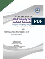 l'Ingenierie Financiere Islamique Entre Les Contraintes de Developpement Et Les Risques de Derive
