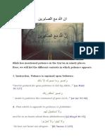 ان الله مع الصابرين.pdf