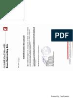 Doc 2017-11-14.pdf