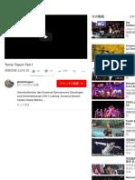 Toms Traum Teil 1 - YouTube