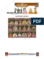 PurvAchArya Literature - English