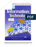 Information Technology Solved MCQs Past Papers