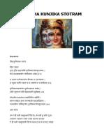 Siddha_Kunjika_S_eng.pdf