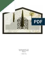 maxon_smaller_paintings2.pdf