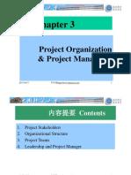 3-MPM_Organization_manager+(1)