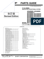 MXM365N Parts Guide