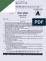 CSP_GS_PAPER2.pdf