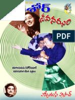 015 Kishore Jeevanajhari MBS