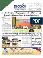 Myanma Alinn Daily_ 23 Jun 2018 Newpapers.pdf