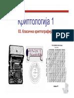 03_ Klasicna kriptografija