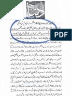 ISLAM-Pakistan-KAY-DUSHMAN 5435
