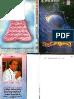 Vishwa Ki Alokik Sadhnaye