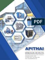 Company Profile - API 2018.Compressed (1)