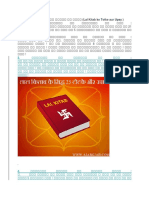 लाल किताब के सिद्ध टोटके और उपाय.docx