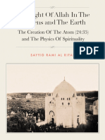 The Light of Allah in the Heavens and the Earth the Creation of the Atom 24 35 and the Physics of Spirituality