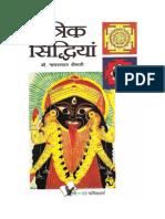 233478128-tantrik-siddhiyan-by-Dr-Narayan-Dutt-Shrimali.pdf