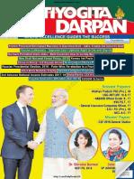 Pratiyogita Darpan May 2018 UserUpload.net