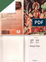 durga-puja-for-beginners (1).pdf