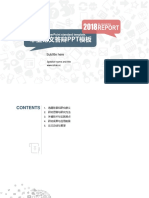 ISlide Master Thesis Defense PowerPoint Template 07