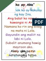 Ako ay Ako