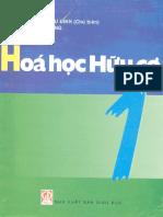HHHC-1.pdf