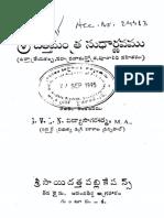 sridattamantrasu023415mbp.pdf