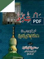 Bayanat e Juma by Ehteshamul Haq Thanvi (r.a)