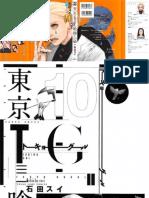 Tokuo Ghoul - Tomo 10 - Absorbiendo Mangas.pdf