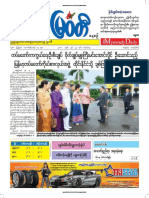 25 6 2018 Themyawadydaily