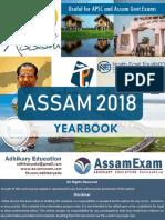 Assam 2018 Yearbook