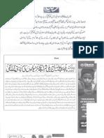 Aqeeda-Khatm-e-nubuwwat-AND -ISLAM-Pakistan-KAY-DUSHMAN  5481