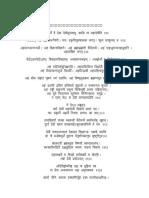 Sridevi Atharva Seersham