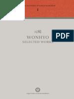 01_wonhyo.pdf