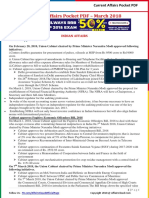 Current Affairs Pocket PDF - March 2018 by AffairsCloud