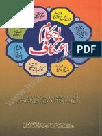 احکام اعتقاف.pdf